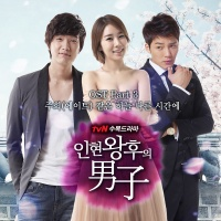 Queen in hyun ost 3.jpg